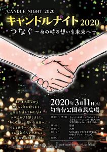 スクリーンショット 2020-01-23 21.21.30