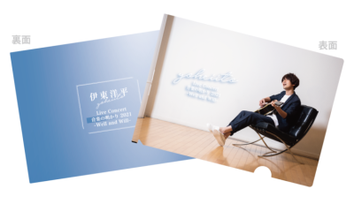 clearfile_a